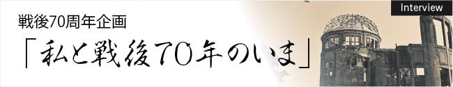 topbana_01