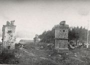1280px-Nikolayevsk_Incident-1